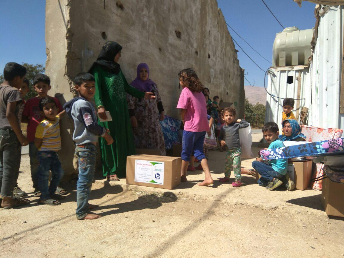 Заставка для - Доп. сбор для беженцев