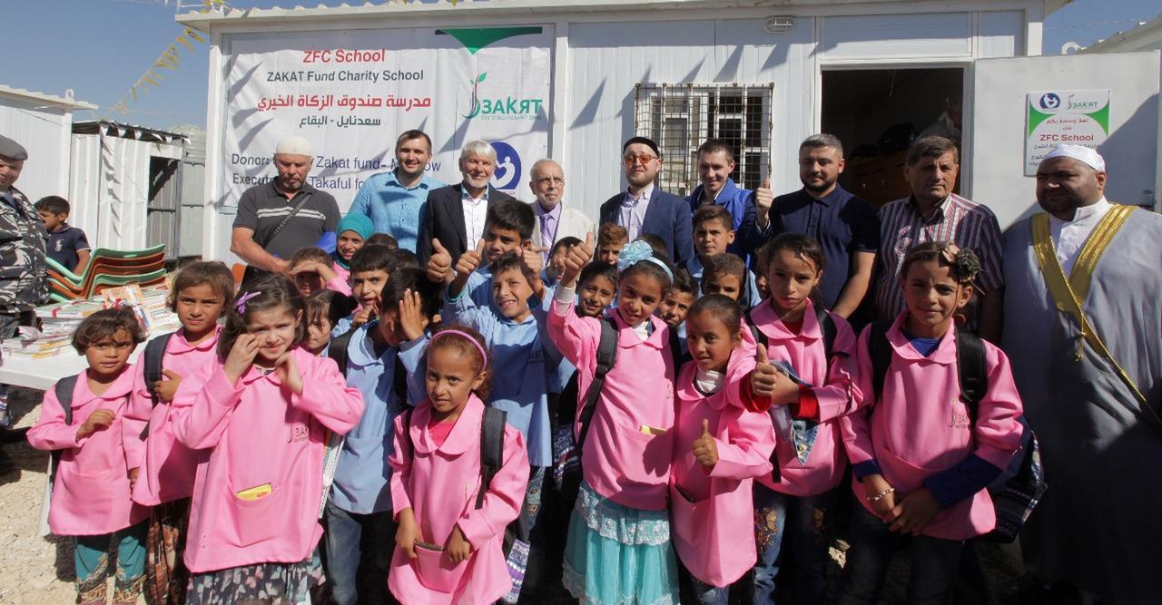 Thumbnail for - Школа для сирийских беженцев