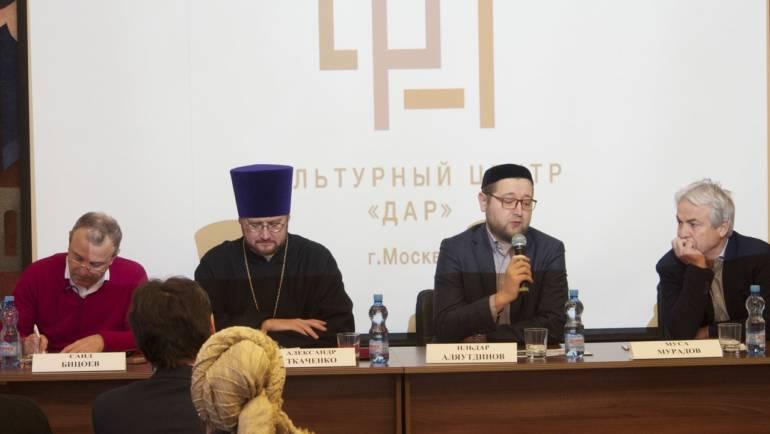 7 декабря в столичном Культурном центре «ДАР» прошла конференция «Благотворительность в исламе в зеркале отечественных СМИ»