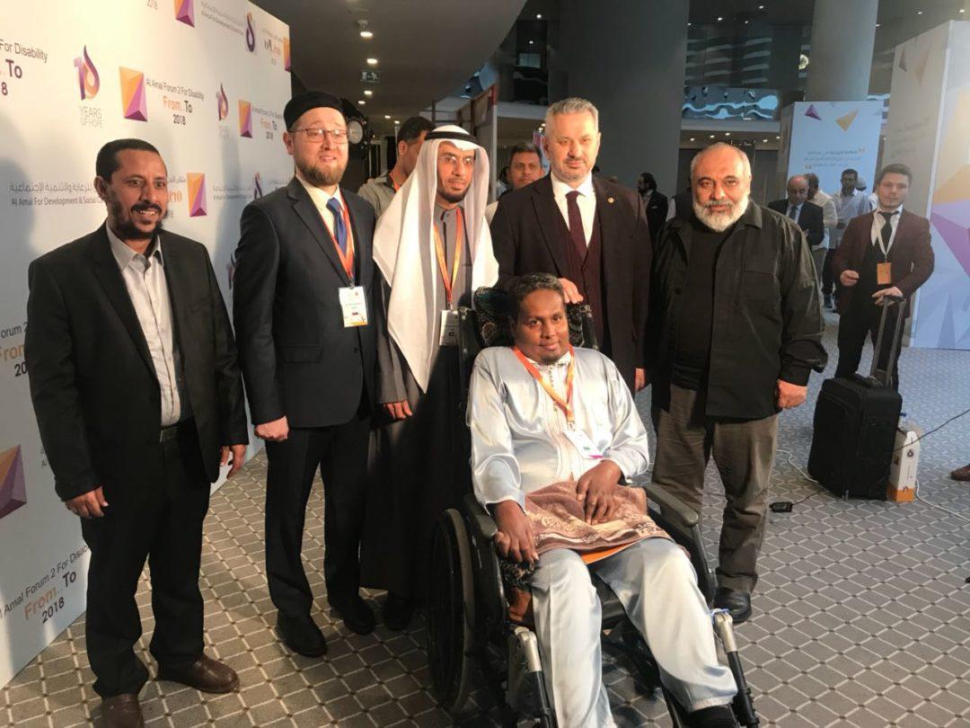 На прошлой неделе в Стамбуле прошла ежегодная международная конференция «От и до», посвященная теме инвалидности
