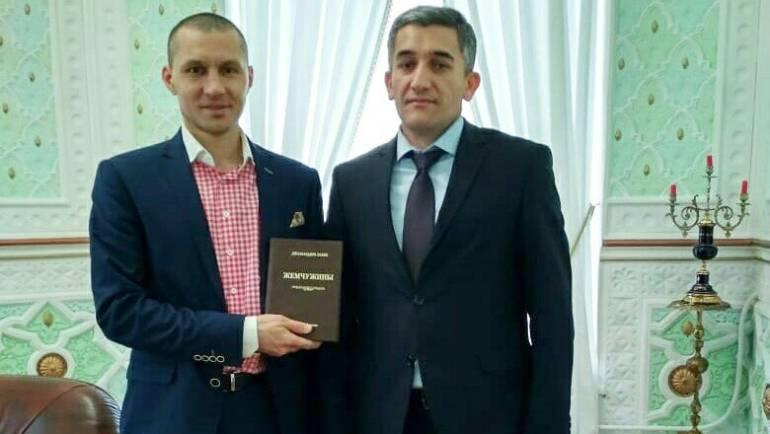 Встреча директора фонда «Закят» с заместителем посла Таджикистана в Москве
