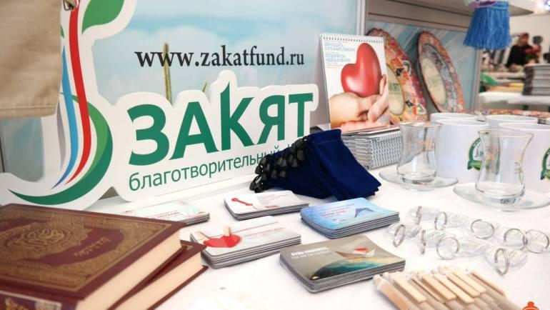 16 и 17 июня прошла благотворительная ярмарка ShaterBazar