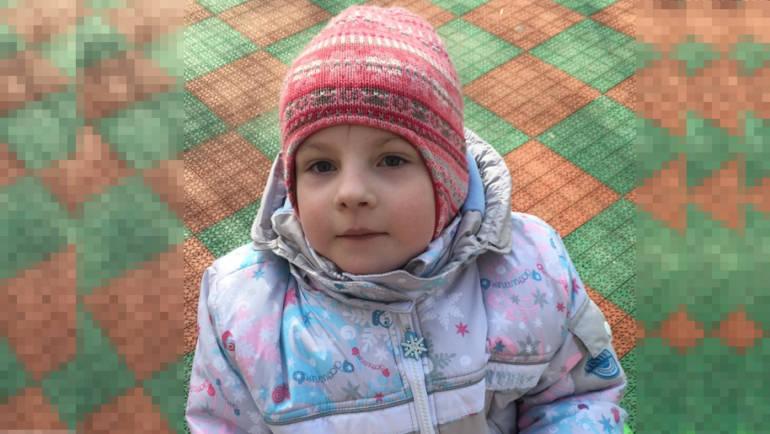 Сollect donations for Diana Arifulina