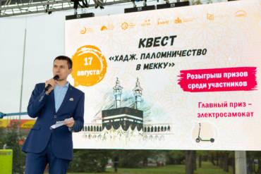 Более 3,5 тысячи человек посетили фестиваль мусульманской культуры «КурбанFest 2019»