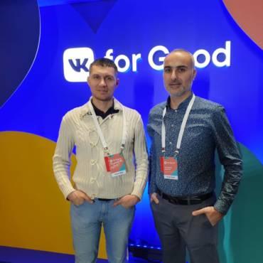 Сотрудники Фонда посетили II ежегодную конференцию для благотворительных организаций VK for Good
