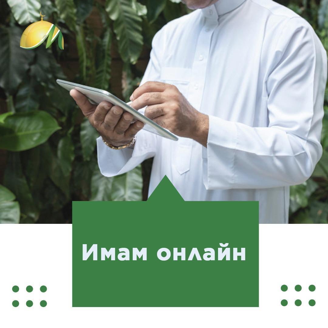 Заставка для - Поддержка проектов ДУМ Москвы