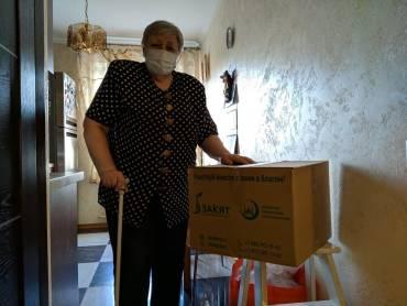 Акция помощи старшему поколению