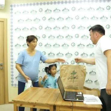 Фонд «Закят» передал 50 продуктовых наборов многодетным семьям из киргизской общины
