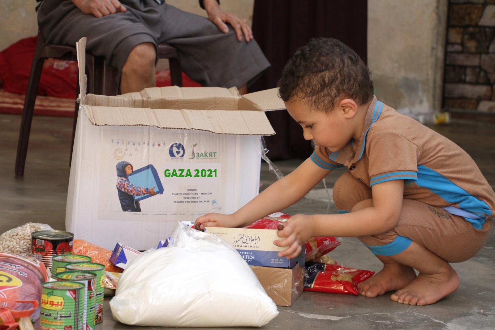 Заставка для - Наше тепло в дома Газы