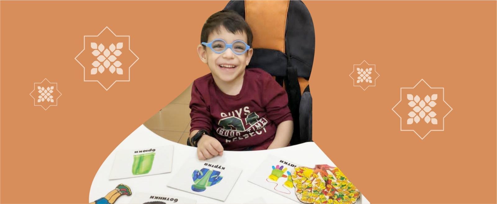 Заставка для - Поможем детям с ДЦП